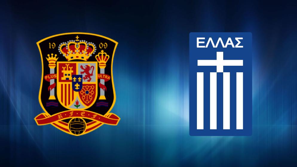 Apuesta Gratis: España – Grecia